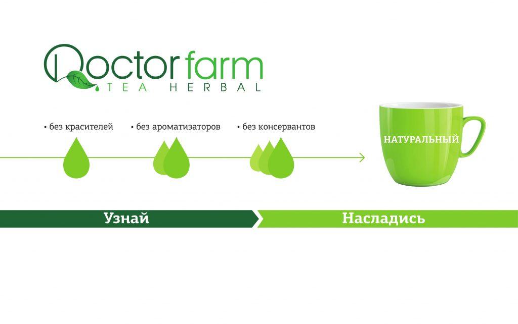 prezentarea_doctorfarm-rus-1-03